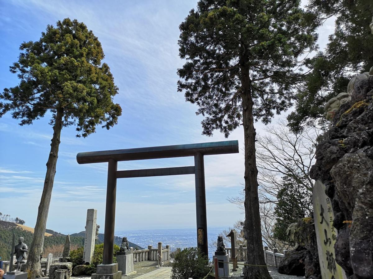 Mt Hinata (404m) & Mt Mijo (237m), Isehara & Atsugi Cities, KanagawaPrefecture