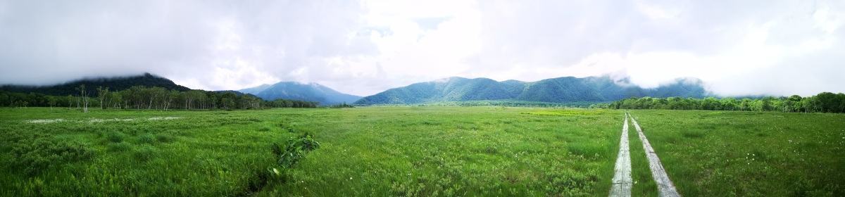Mt Nakahara (1969m), Katashina Village, Gunma Prefecture