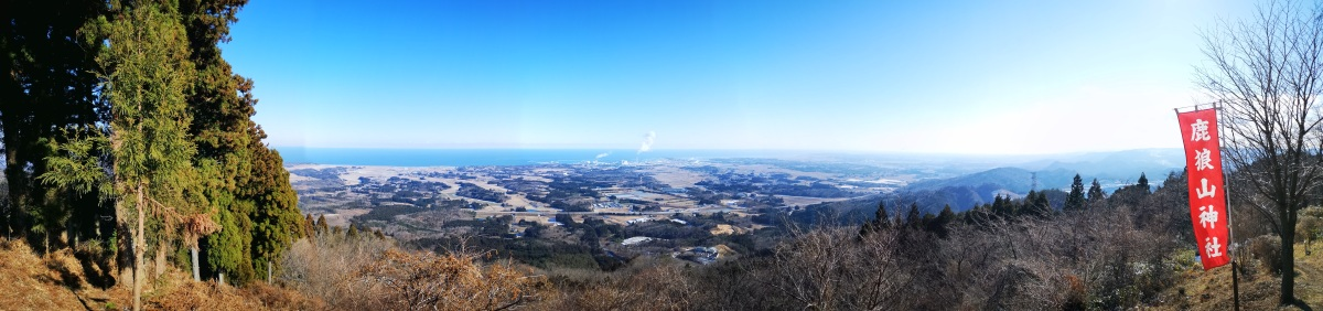 Hiking in Tohoku: Mt Karo (430m), Shinchi Town, Fukushima Prefecture